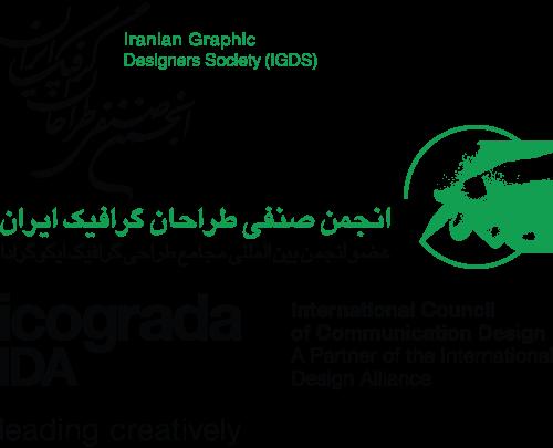 mehdi_azarkheil_IGDS